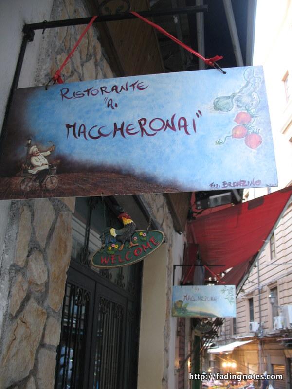 Ristorante Ai Maccheronai, Palermo, Italy